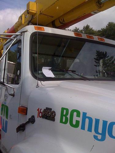 BC Hydro. FTW! Spontaneous customer appreciation. #bchydro