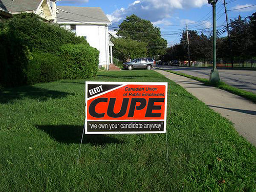 cupe-lawn-sign